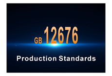 production standard (2)