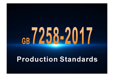 production standard (4)